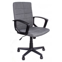 Fotel biurowy FBC szary